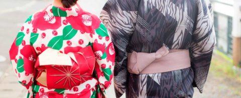 kimono-hombre-mujer