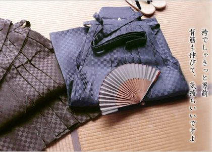 Accesorios para el kimono masculino