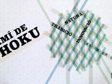 Exposición: El camino de Tohoku