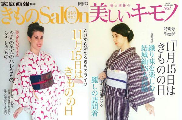 día del kimono