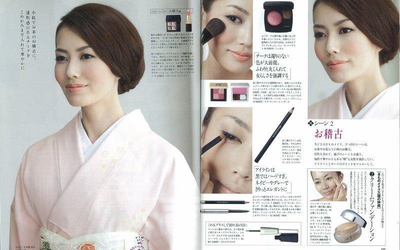 maquillaje japonesa