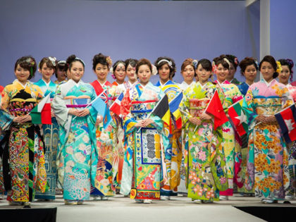 IMAGINE ONEWORLD Kimono project