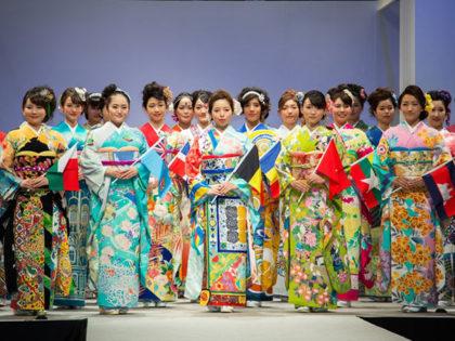 IMAGINE ONEWORLD Kimono project