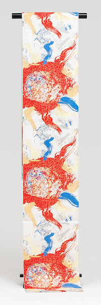 kimono project spain