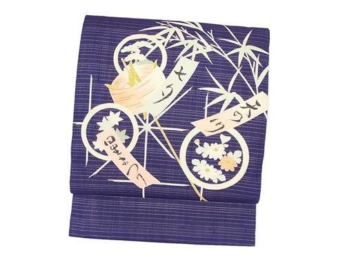festival Tanabata