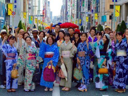 ¿Qué es un kimono?