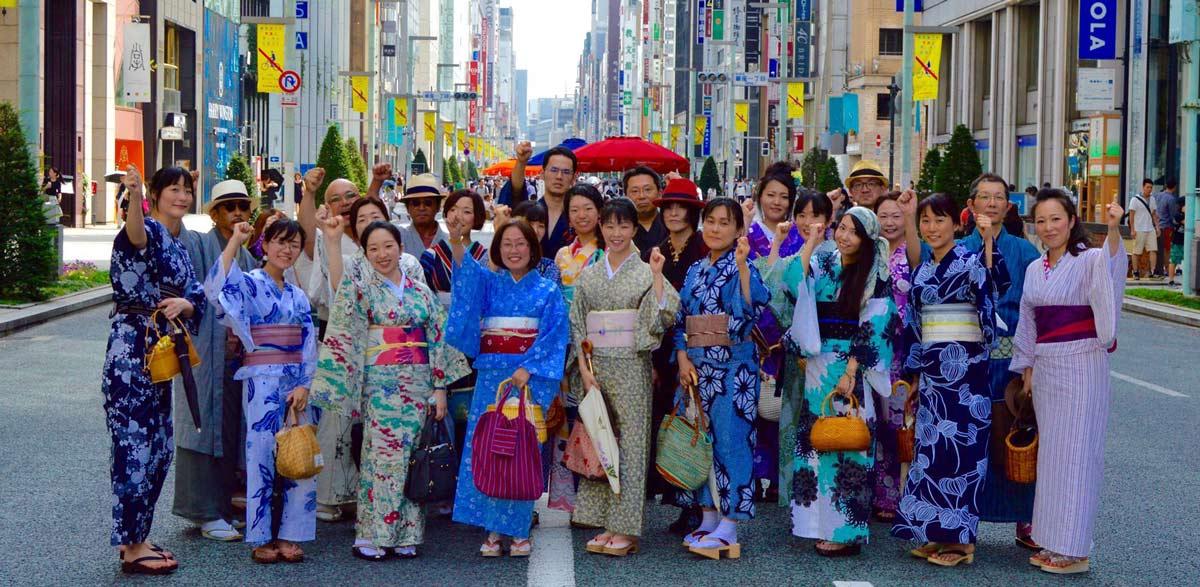 Kimono de Jack
