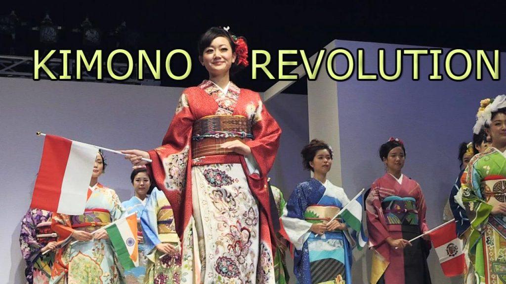 kimono revolution