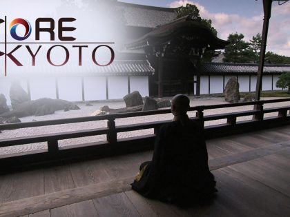 Documentales de kimono