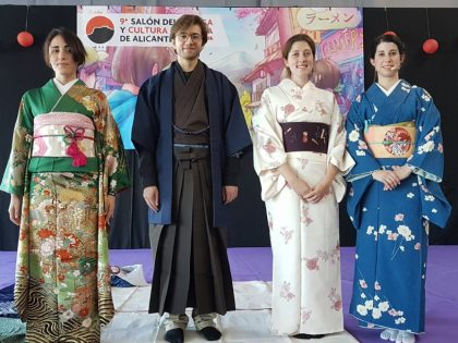 Exhibición de kimono formal