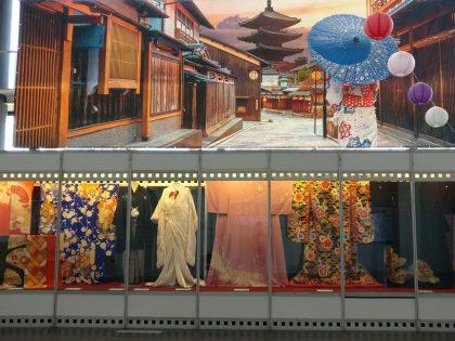 Exposición de kimono de boda