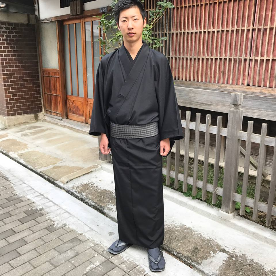 kinagashi