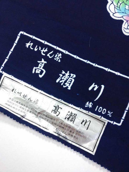 tanmono rollo tela japonesa