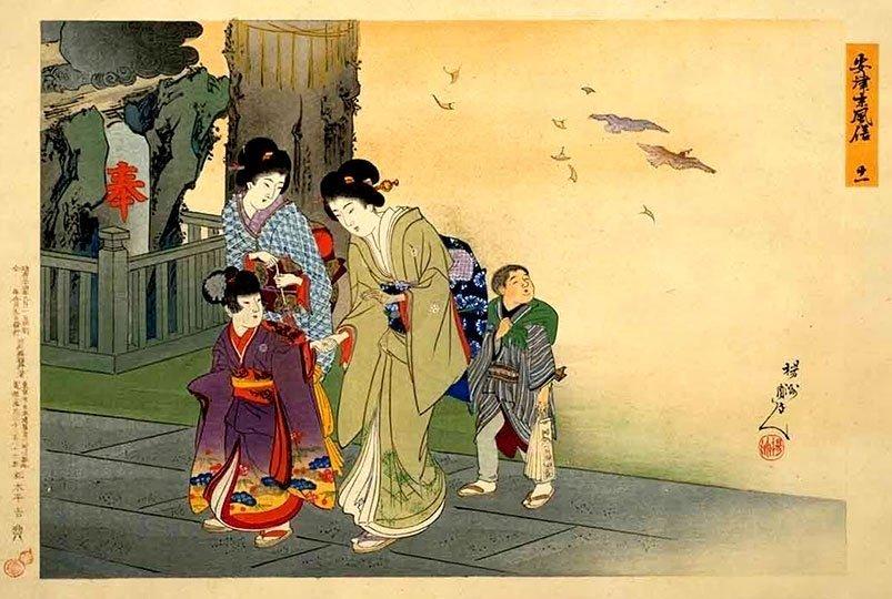 historia shichigosan
